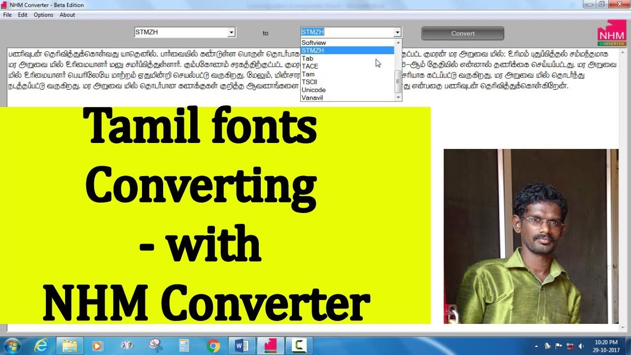 Nhm converter online a software to convert various font encodings i….