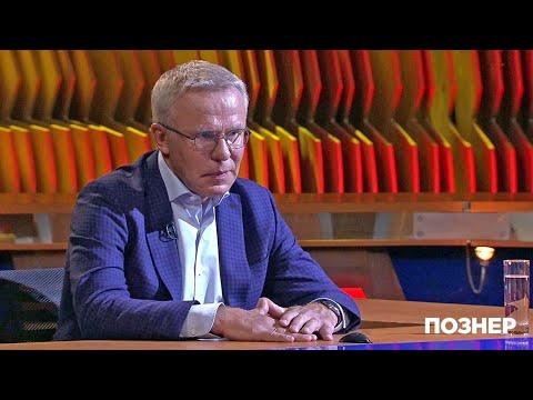 Познер. Вячеслав Фетисов о допинге как системе. 14.05.2018