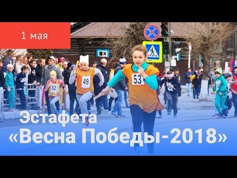 По Красноуфимску пробежала «Весна Победы»