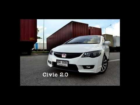 Honda Civic Fd 2.0 กล่อง PSP Tuner TunebyAOT