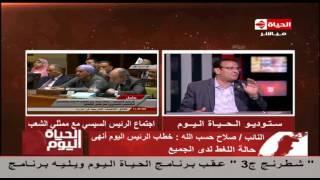 'برلماني': هناك مؤامرة لإسقاط مصر وتفتيتها.. (فيديو)