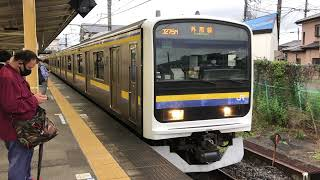 209系2100番台マリC426編成+マリC430編成鎌取発車