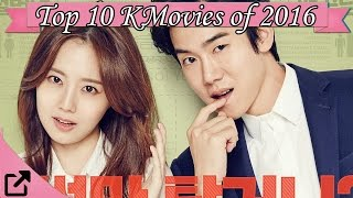 Video The Thieves Official US Release Trailer #1 (2012) - Korean Movie HD Top 10 Korean Movies You Shouldn't Watch with Your Parents !! [Part 4] SUBSCRIBE download MP3, 3GP, MP4, WEBM, AVI, FLV Maret 2018