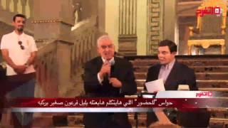 اتفرج| زاهي حواس يهدد الصحفيين: «اللي مش هيسكت هبعتله فرعون صغير يركبه»