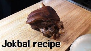 Korean Braised Pig's Trotters (Jokbal) - Korean Food