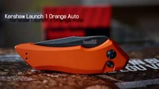 Нож складной Kershaw Launch 1 Orange Auto