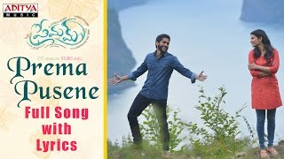 Prema Pusene Full Song with Lyrics | Premam Songs | Naga Chaitanya, Shruthi Hassan, Anupama, Madonna