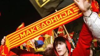 Puka Kozmetika Makedonija