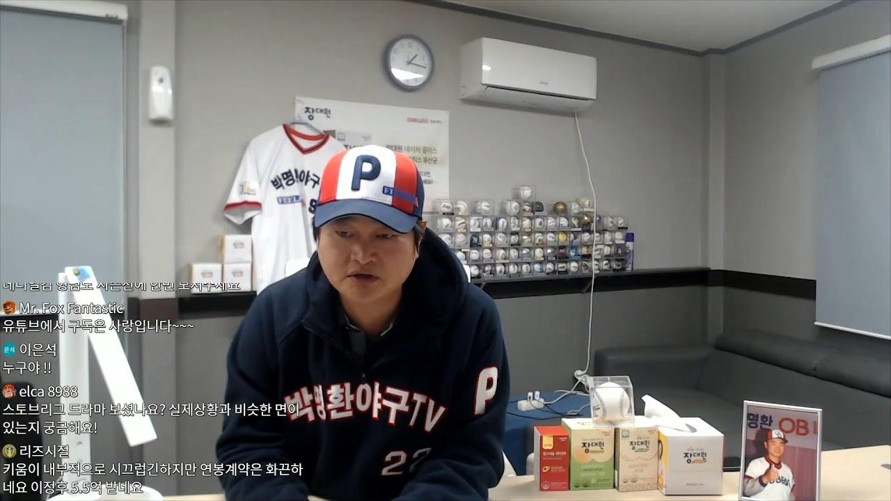 kt 주권선수 연봉조정신청 결과???