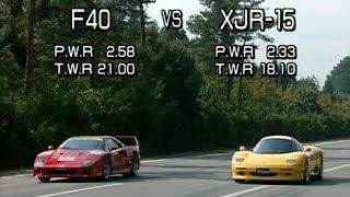 F40 vs XJR-15