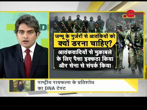 DNA: Indian soldiers prepare to take revenge of Aurangzeb's death