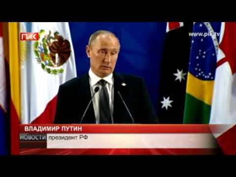 Путин угрожает Вашингтону