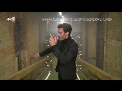 Kostas Martakis - Sinora (Christmas Version) [MUSIC VIDEO]