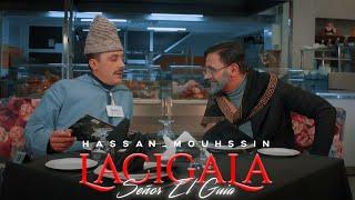 Hassan & Mohssin - lacigala ( comedia maroc 2020 )   (حسن و محسن - كوميديا مغربية  sketch