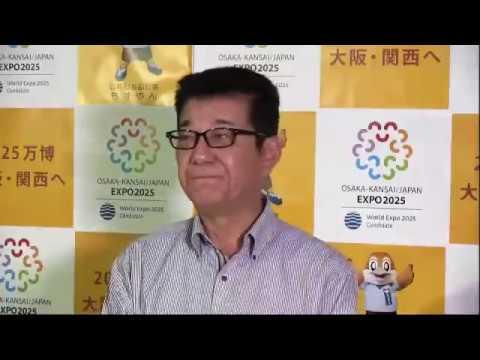 2018年10月23日火松井一郎知事 囲み取材