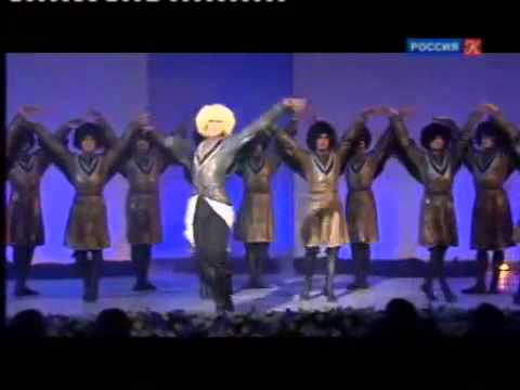 State Academic Folk Dance Ensemble Igor Moiseyev
