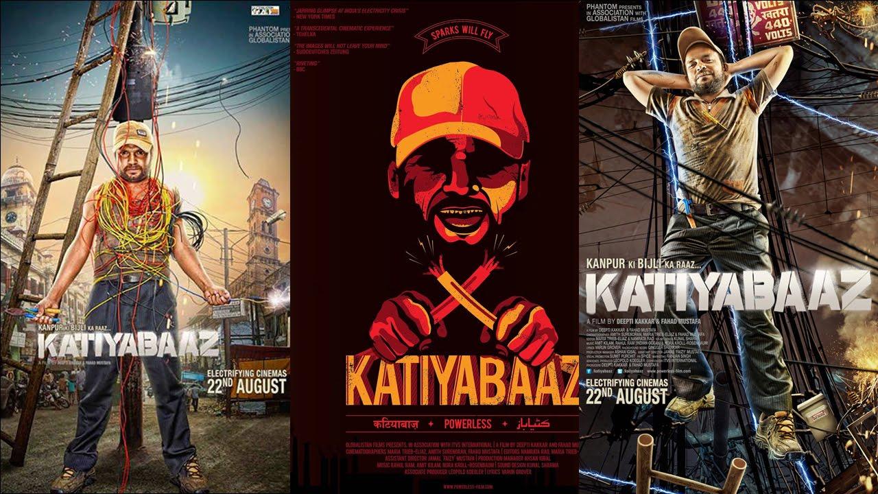 Image result for katiyabaaz
