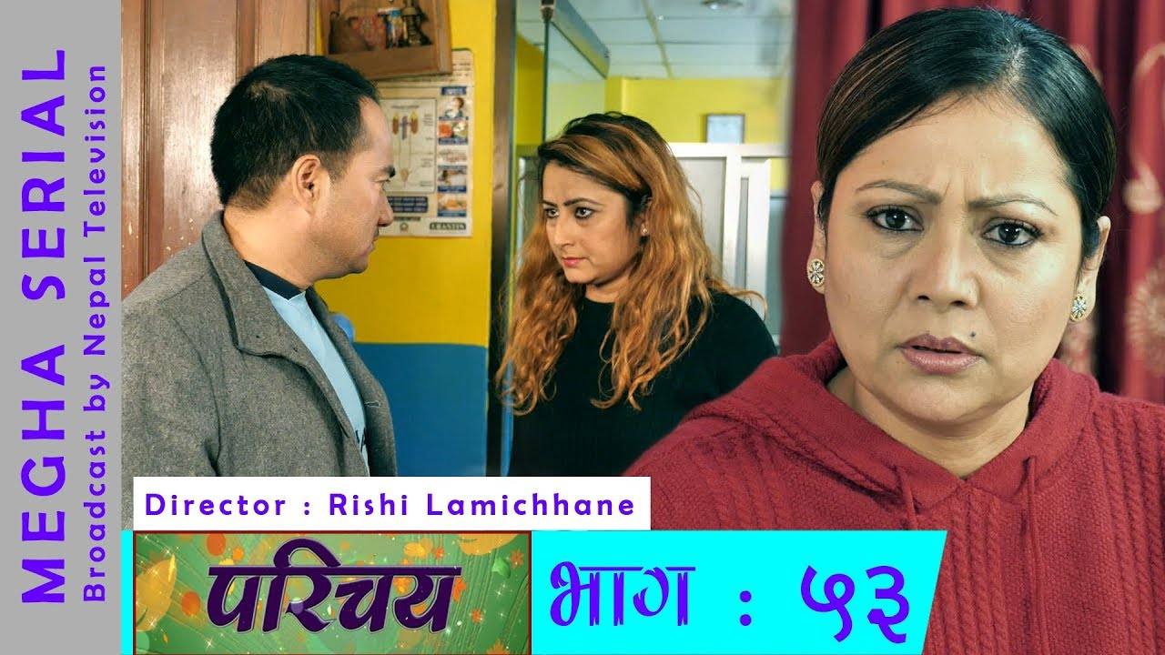 Parichaya 2 | Episode 53 | Nepali Serial | Sajha TV