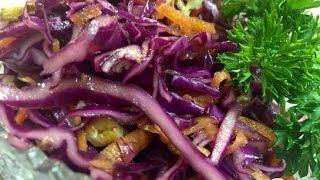 Салат из краснокочанной капусты с орехами  Пошаговый рецепт