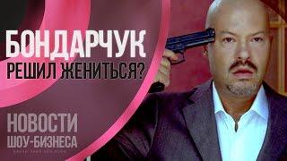 Федор Бондарчук решил жениться на Паулине Андреевой  | Новости шоу-бизнеса