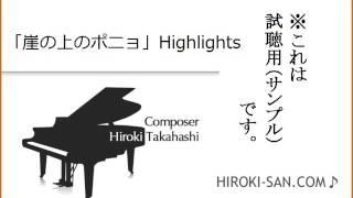 譜面に関する詳細はコチラ↓ http://www.gakufu.co.jp/products/suisougaku/GP/GP101/