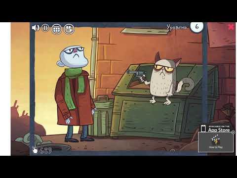 Игра Троллфейс Квест Троллтюб ПРОХОЖДЕНИЕ|Game Trollface Guest Trolltube