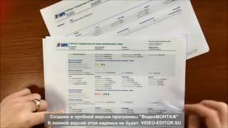 видео Бюро кредитных историй