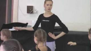 Основы характерного танца. Светлана Щербакова.