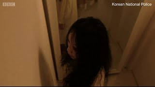 Түштүк Корея: порнография сымал видеолорго каршы күрөш - BBC Kyrgyz