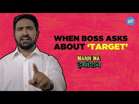 When Boss Asks About Target | Mann Ma Emotion Ep. 3 thumbnail