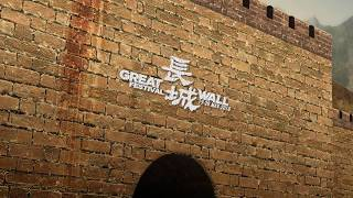 Great Wall Festival 2018 Official Trailer