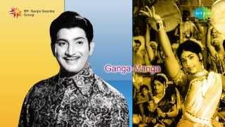 Ganga Manga   Tholi Valapulalo song