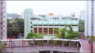 Publication Date: 2021-10-13 | Video Title: 【資訊】關於學校……  | 明愛聖若瑟中學