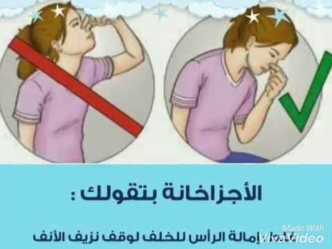 الاجزاخانه بتقولك!  معلومات طبية مهمه ومفيدة جداا