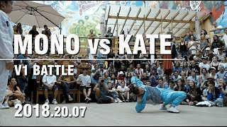 MONO vs KATE | BATTLE OF GODS | V1 BATTLE | SPB | 20.07.18