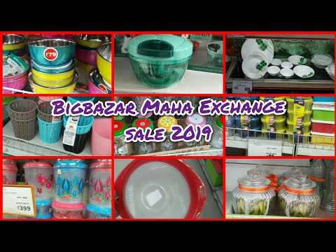 Big Bazar offers| Mahaexchane Sale Details| latest collection and sale| what's new at bigbazar?