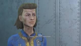 Fallout 4 Несколько советов.