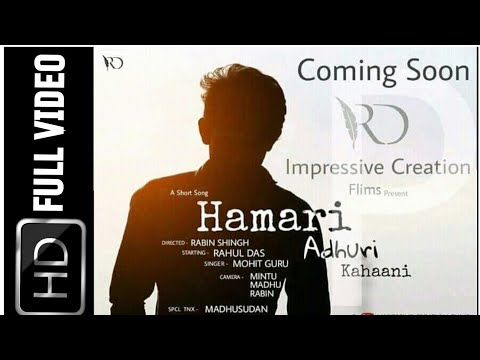 Hamari Adhuri Kahaani  ||  Official Full Video  ||  RAHUL  ||  IMPRESSIVE CREATION FLIMS  ||