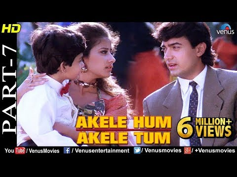 Akele Hum Akele Tum - Part 7 | Aamir Khan & Manisha Koirala | 90's Superhit Romantic Movie
