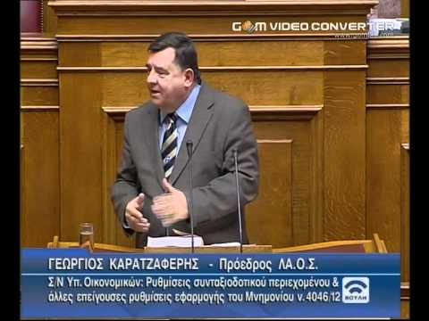 The Hellenic Parliament a