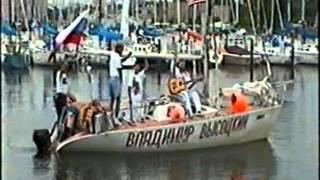 Корецкий Владимир в Кливленде на оз. Эри - поход через океан 1996 год