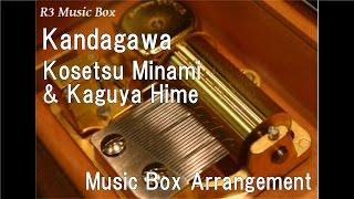 Kandagawa/Kosetsu Minami & Kaguya Hime [Music Box]