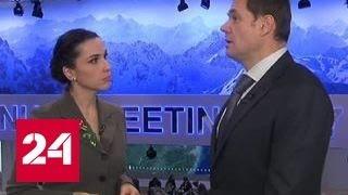 Алексей Мордашов: попытки сделать мир однополярным оказываются неудачными