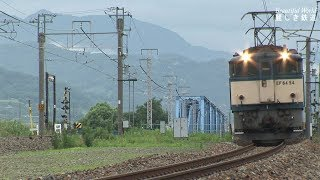 EF64形電機 始業点検&貨物列車、485系 いろどり 115系普通電車6連 2007年頃 HDV 1281