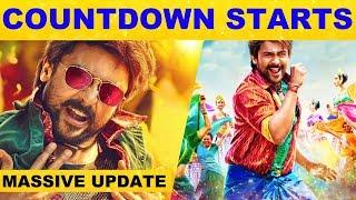 Countdown Start : Massive Update About Suriya's Kaappaan | Latest News | Sirikki | Sony music | News