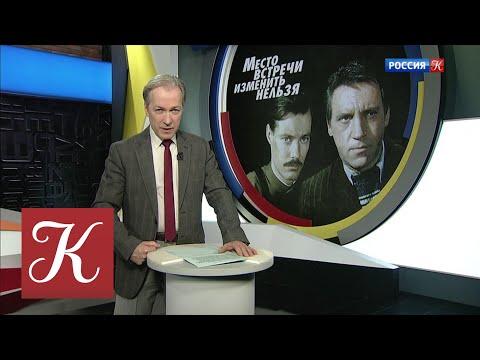 Новости культуры с Владиславом Флярковским. Эфир от 10.11.2019