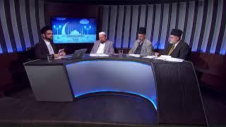 İslamiyet'in Sesi 23.11.2019