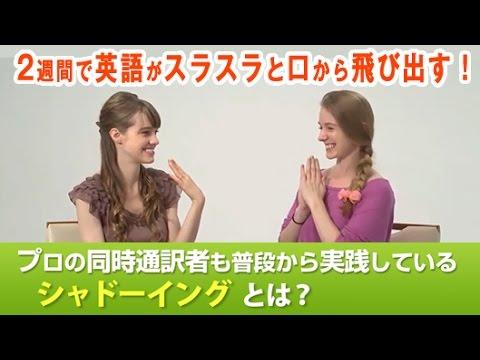 作家 英語 リスニング youtube