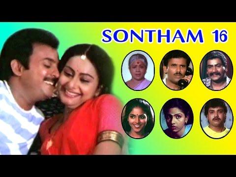 Classic Movie Sontham 16 | Mohan, Kalyani Stg Tamil Cinema | HD