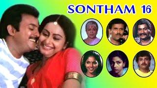 Sondham Padhinaru (1989) Tamil Movie